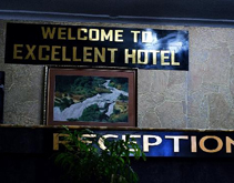 excellent-hotel-kampala